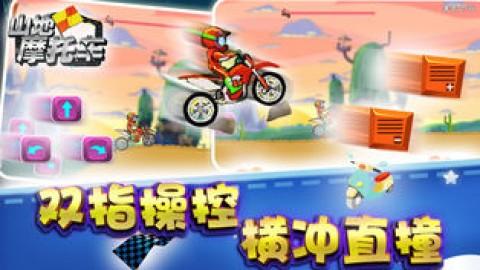 游戏 - 极品旅行赛车游戏大全截图(3)