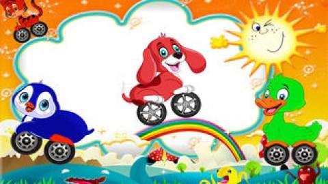 动物玩具赛车游戏截图(1)