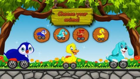 动物玩具赛车游戏截图(2)