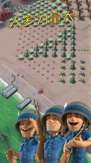 海岛奇兵截图(4)
