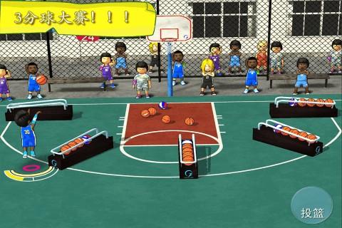 街头篮球联盟截图(1)