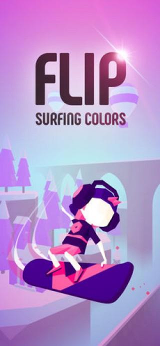 Flip : Surfing Colors截图(1)