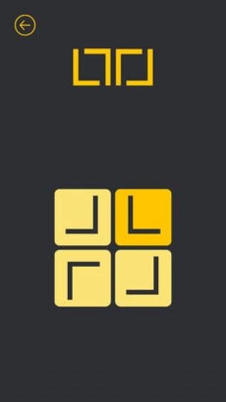 平面魔方ios版截图(3)