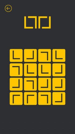 平面魔方ios版截图(6)