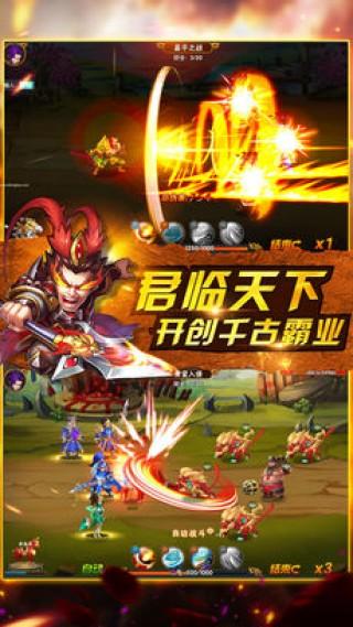 幻想三国志ios版截图(1)