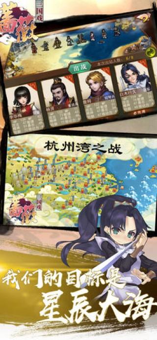 三国蔷薇英雄传截图(2)