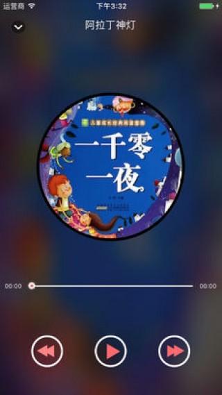 小微部落-休闲故事截图(3)