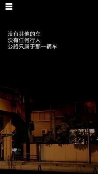 乌菜木市奇谭陆桥水难截图(2)