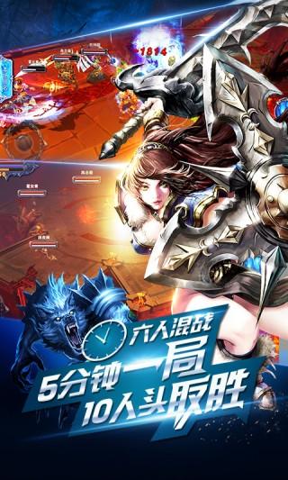 英雄之战中文版截图(5)