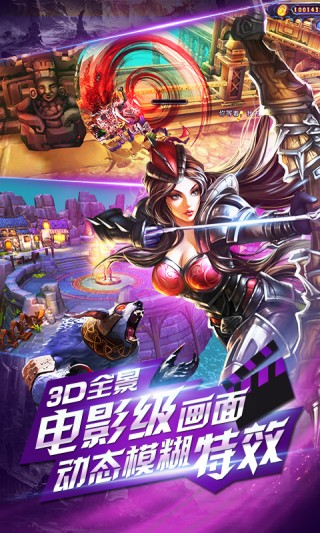 英雄之战中文版截图(2)