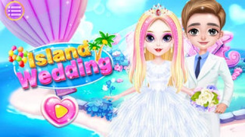 海岛婚礼沙龙截图(2)