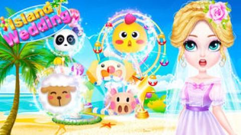 海岛婚礼沙龙截图(4)