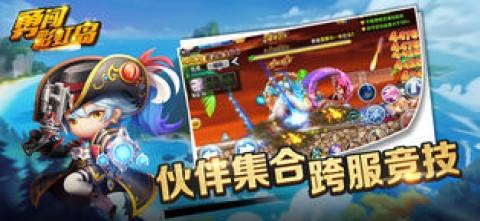 勇闯彩虹岛截图(5)