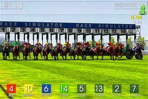 山地模拟赛马截图(5)