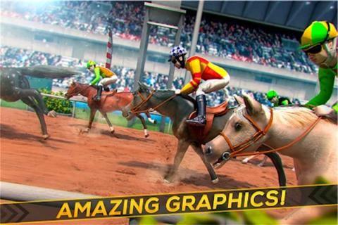 山地模拟赛马截图(1)