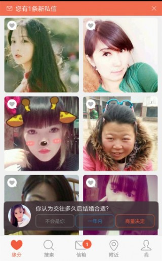 秋名山聚合直播app截图(3)