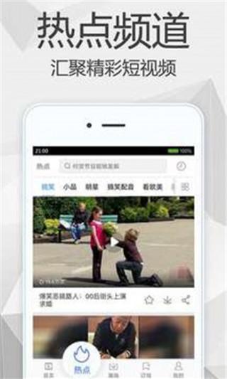 飘花电影网电影手机版截图(2)
