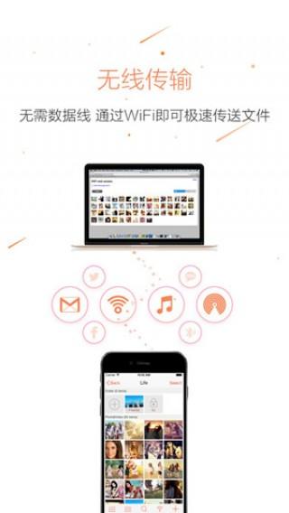 猫咪app苹果版截图(2)