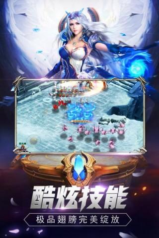 魔狱奇迹手游正式版截图(4)