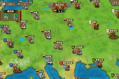 欧陆战争5帝国内购修改版截图(2)