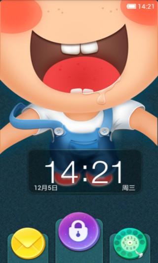 小米锁屏截图(1)