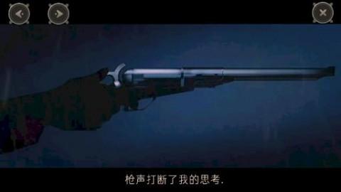海洋木筏求生中文版截图(2)