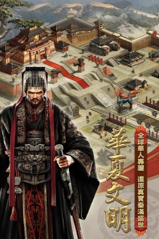 cok列王的纷争华为版截图(5)