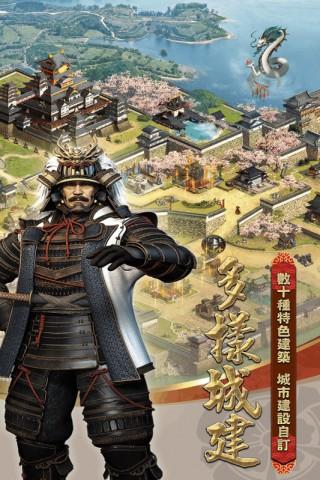 cok列王的纷争华为版截图(3)