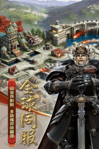 cok列王的纷争华为版截图(2)