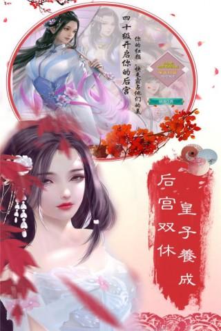 飘渺仙剑正版唯一网站截图(5)