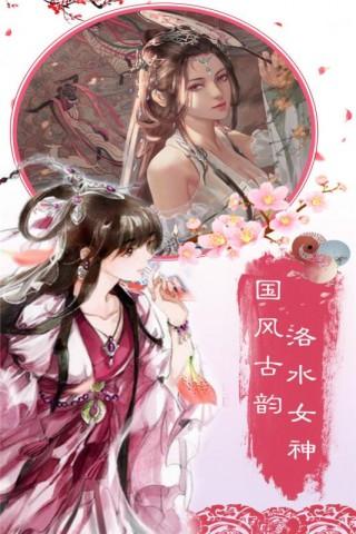 飘渺仙剑正版唯一网站截图(2)