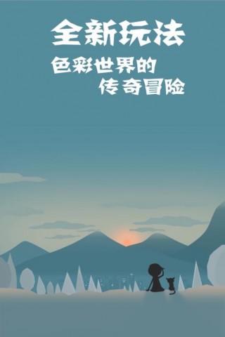 同一个世界2九游版截图(3)