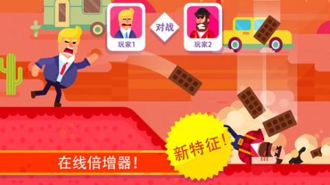 弓箭手们中文破解版截图(1)