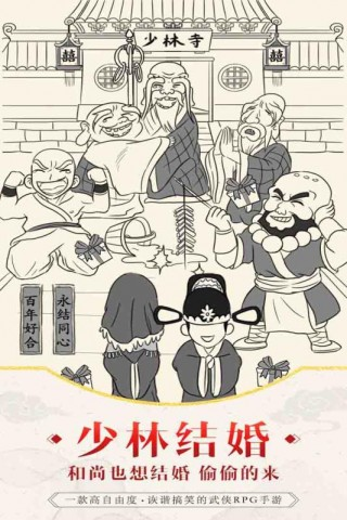 暴走英雄坛无限金币破解版截图(5)