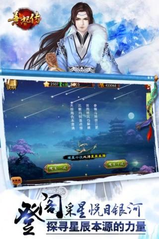 熹妃传九游版截图(2)