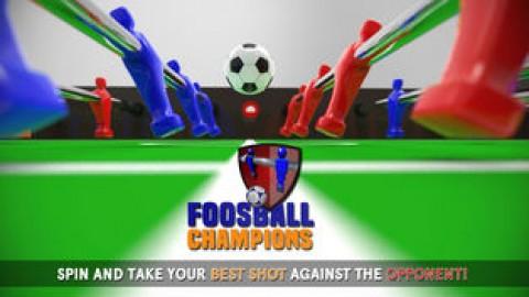 Foosball Champions PvP截图(1)