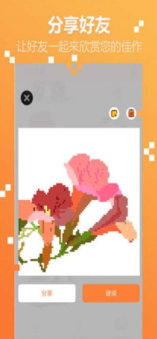 像素涂色游戏—像素数字填色画画截图(3)