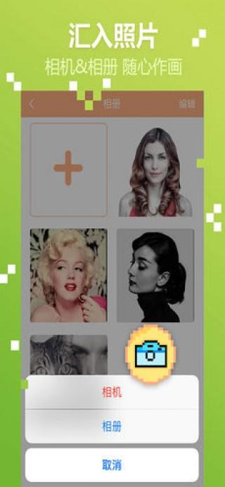 像素涂色游戏—像素数字填色画画截图(4)