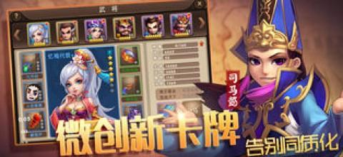 传说斗魂ios版截图(3)