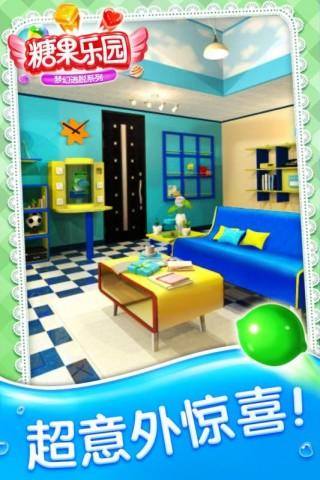 密室逃脱糖果乐园截图(1)