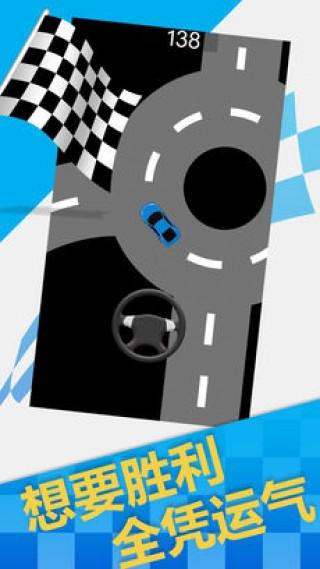 赛车迷宫截图(1)