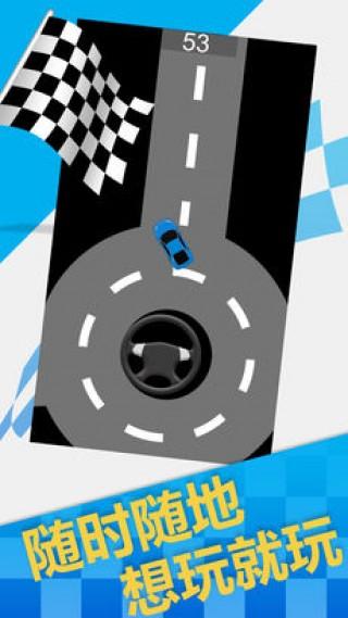 赛车迷宫截图(3)