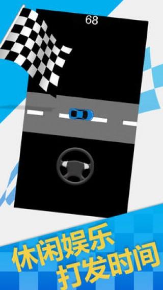 赛车迷宫截图(4)