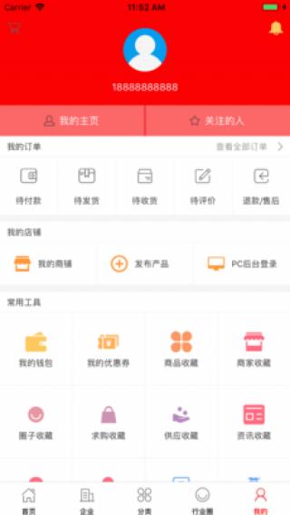 中国杭州四季青服装城截图(4)