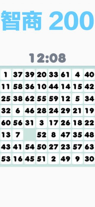 数字华容道谜题截图(2)