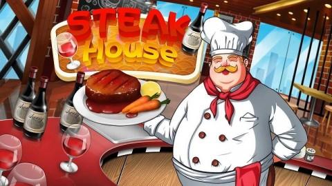 烹饪牛排店烹饪大厨截图(3)