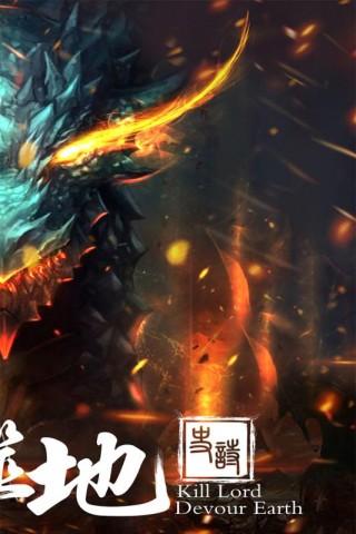 幻想小勇士破解版截图(5)