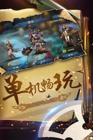 幻想小勇士破解版截图(3)