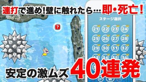 不会游泳的人截图(1)