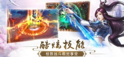 幻梦修仙截图(4)